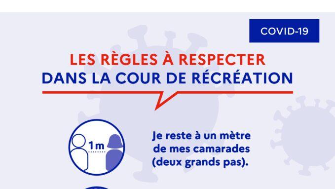 les-r-gles-respecter-dans-la-cour-de-r-cr-ation-au-coll-ge-67359-1.jpg
